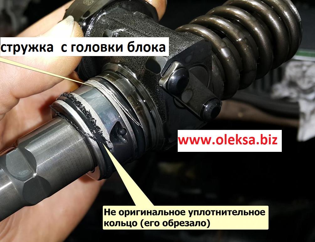 ремонт головки блока фольксваген т5